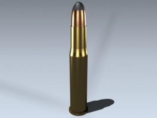 30-30 Cartridge