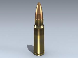 7.62 x 39 FMJ Cartridge