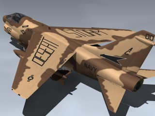 A-7E Corsair II (Desert Storm)