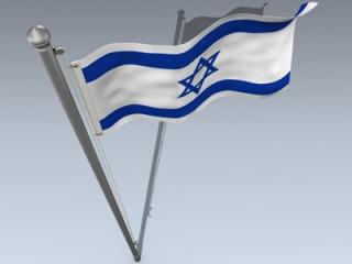 Flag (Israel)
