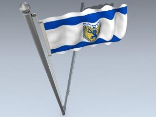 Flag (Jerusalem)
