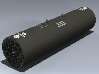M261 Launcher