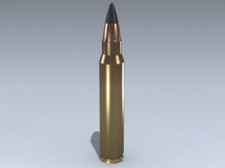 M855A1 EP Round