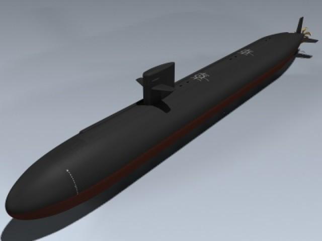 USS Dallas SSN-700