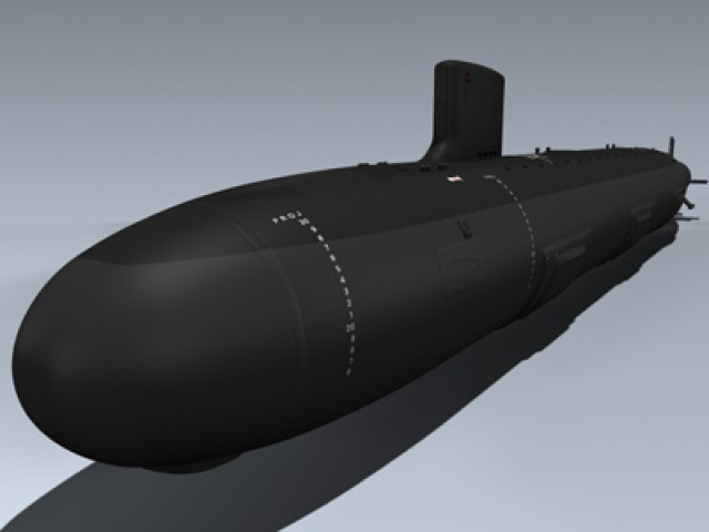 USS Texas (SSN-775)
